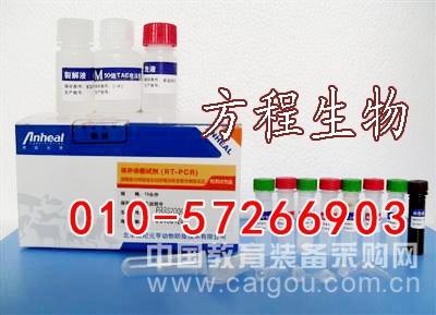 小鼠内毒素 ET ELISA Kit代测/价格说明书