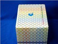 人补体3裂解产物(C3SP)elisa试剂盒