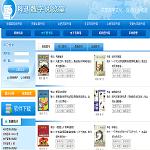 科迅图书馆管理系统软件