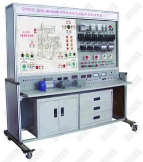 DICE-JK-X62W 万能铣床电气技能实训考核装置(网络型)