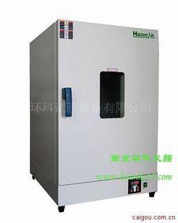 南京现货电热鼓风干燥箱|高温烘箱-厂家直销