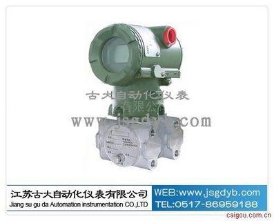 GD-E310A绝对压力变送器