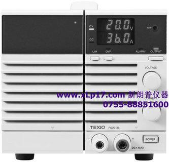 日本德士(TEXIO)PS10-35稳压直流电源