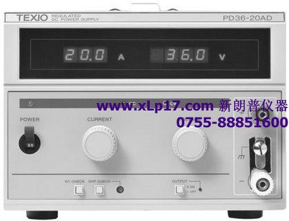 日本德士(TEXIO)PD36-10AD稳压直流电源