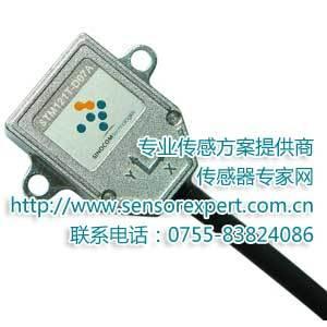 WooSENS电流输出倾角传感器模块,倾角模块,,小巧采用VTI 3D-MEMS技术。可定制