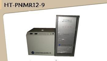 90M核磁共振谱仪