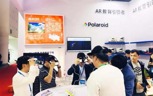 造梦号亮相中国教育装备展助力创客教育