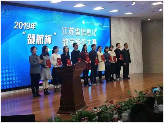 2019江苏领航杯活动:71.2%现场赛课老师选择希沃产品