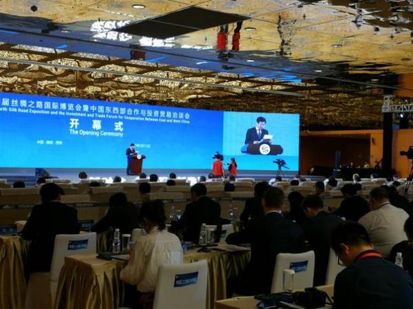 """持续""""激活IT价值""""锐捷IT管理平台RIIL亮相第四届丝博会"""