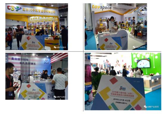 山东幼教展地推团队亮相第21届北京国际幼教用品展览会BJKSE