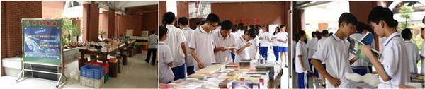 广东华侨中学图书馆