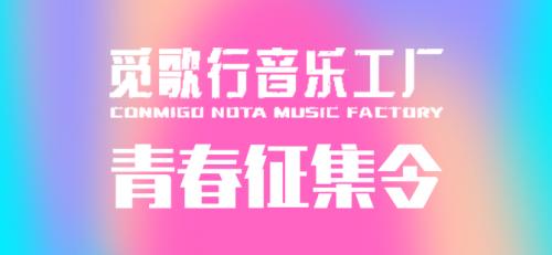小艺帮助力各类知名赛事/展演活动线上顺利开展!