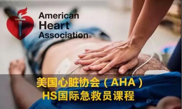 校园AED定制化配置方案