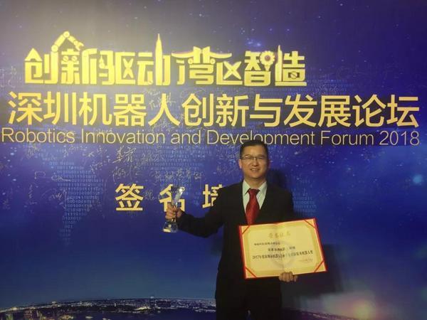 韩端科技获2017年度深圳机器人行业技术创新服务机器人奖
