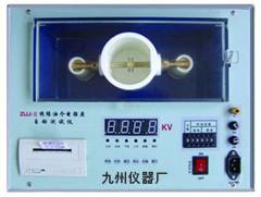 九州空间座谈电力储能发展前景