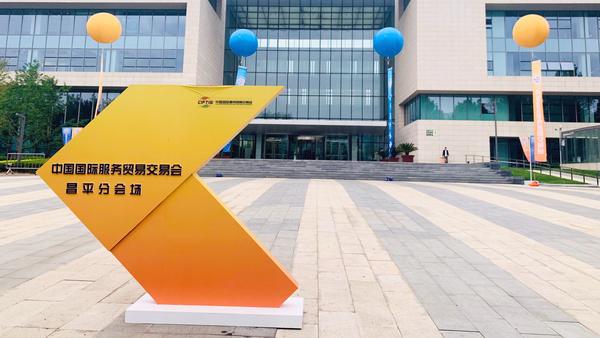 EduBrain教學分析系統亮相第六屆京交會 AI驅動課堂受關注