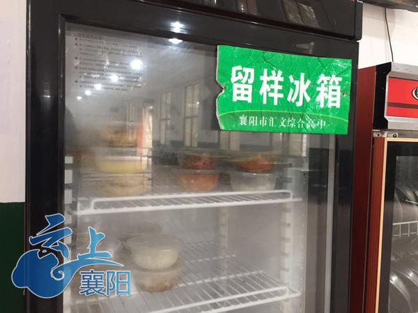 襄阳:校园配餐制度来临!让食品源头可追溯