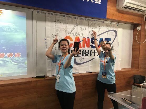 震撼开幕!全国首届CanSat卫星设计大赛来了!