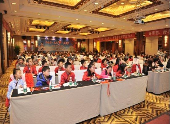 成都喻蘭魔方教育第二屆夢想大會暨匯報演出圓滿成功