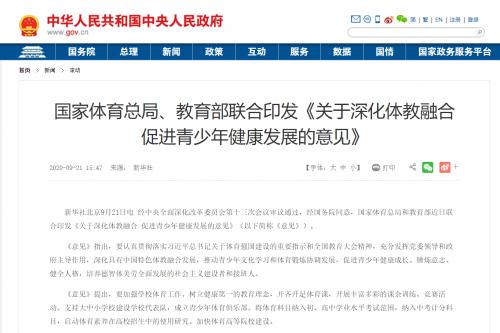 """2021中国体博会体育场馆展区: 市场复苏叠加新政兑现,""""反脆弱""""行业于两端发力"""
