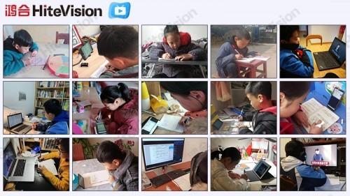 完整还原线下教学,鸿合科技推出免费直播互动课堂!