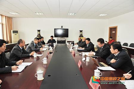 大庆市双元制职业技术实训基地建设推进会在大庆师范学院召开