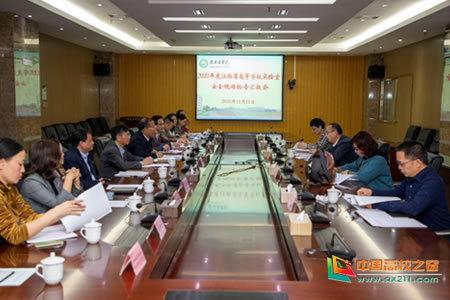江西省教育廳專家組到贛南醫學院檢查實驗室安全工作