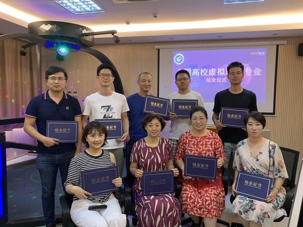 全國高校虛擬現實專業VR師資研修班在華東理工大學舉辦