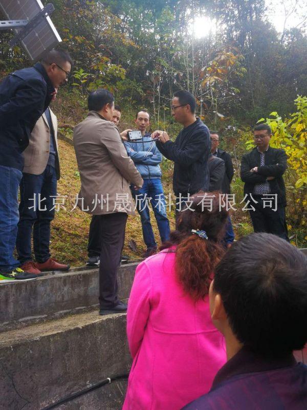 汉中市水土保持工作总站设备安装项目