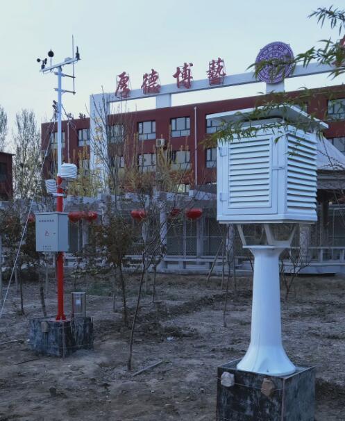 九州晟欣解析校园安装气象站有哪些意义