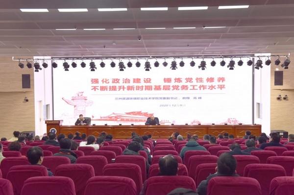 甘肃省属高校培训班在兰州资源环境职业技术学院开展现场教学