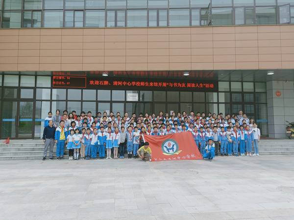 怀宁县清河中心学校组织学生参加校外综合实践活动