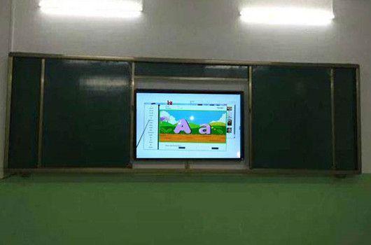 OBOO鸥柏2021款交互式平板触摸会议教学一体机新品上市