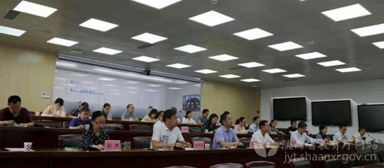 陕西省教育技术装备会召开 中小学智慧校园建设工作启动