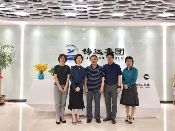 中国教育技术协会秘书长孙强,莅临铸远集团教师乐参观指导