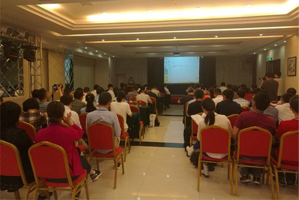 理加联合应邀出席中国生态系统研究网络研讨班