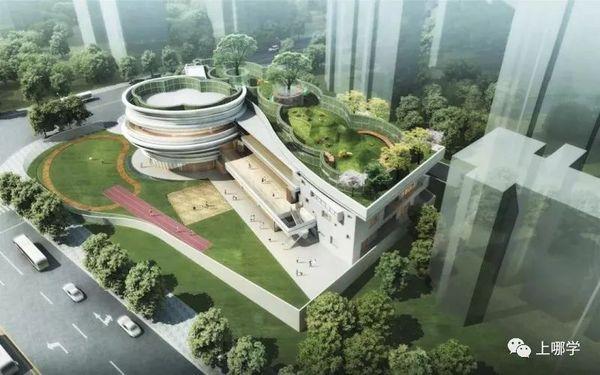 燃爆!全上海10所最壕最美的幼儿园!