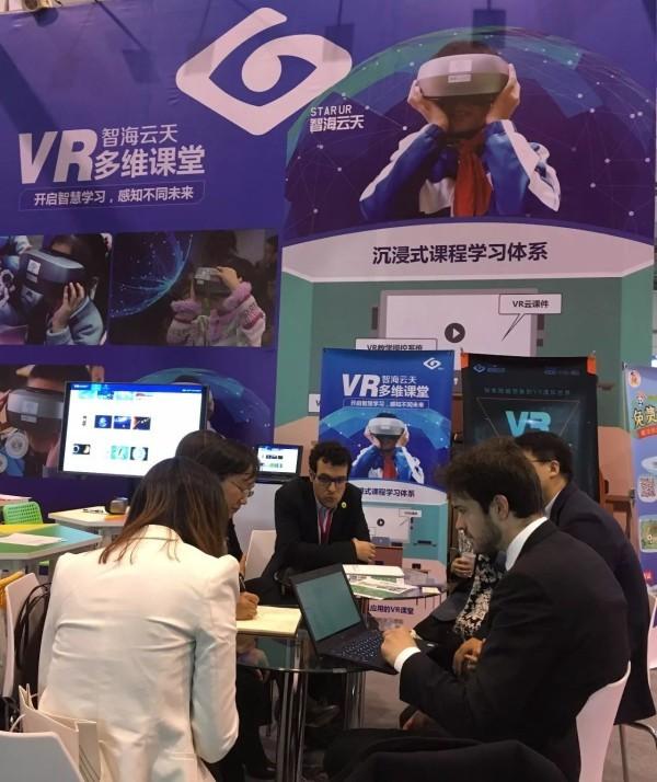 中国虚拟现实产业发展为何崛起