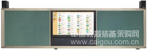 触摸屏电子白板,交互式一体机