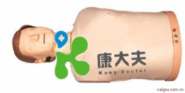 KAD/CPR175S高级电子半身心肺复苏训练模拟人