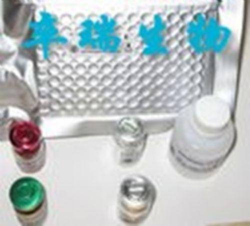 人皮质酮/肾上腺酮(CORT)Elisa试剂盒
