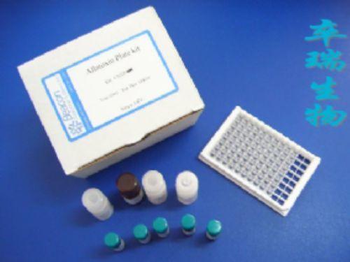 免费代测 人Ⅰ型前胶原羧基端肽(PⅠCP)Elisa试剂盒