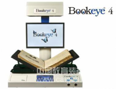 bookeye4 A2幅面书刊扫描仪-生产型