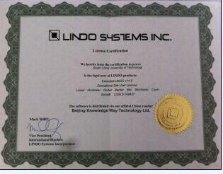 lingo15.0 super网络版
