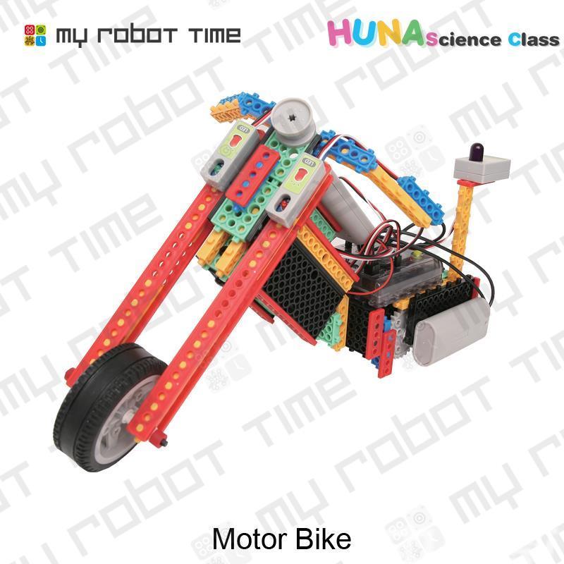 韩端教育机器人Huna-Class3早教智能玩具/拼装玩具