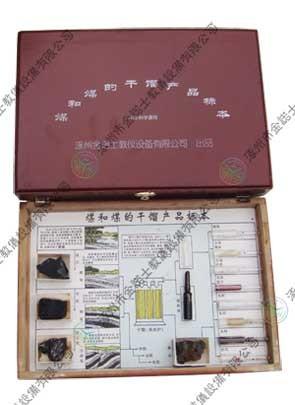 煤和煤的馏产品标本