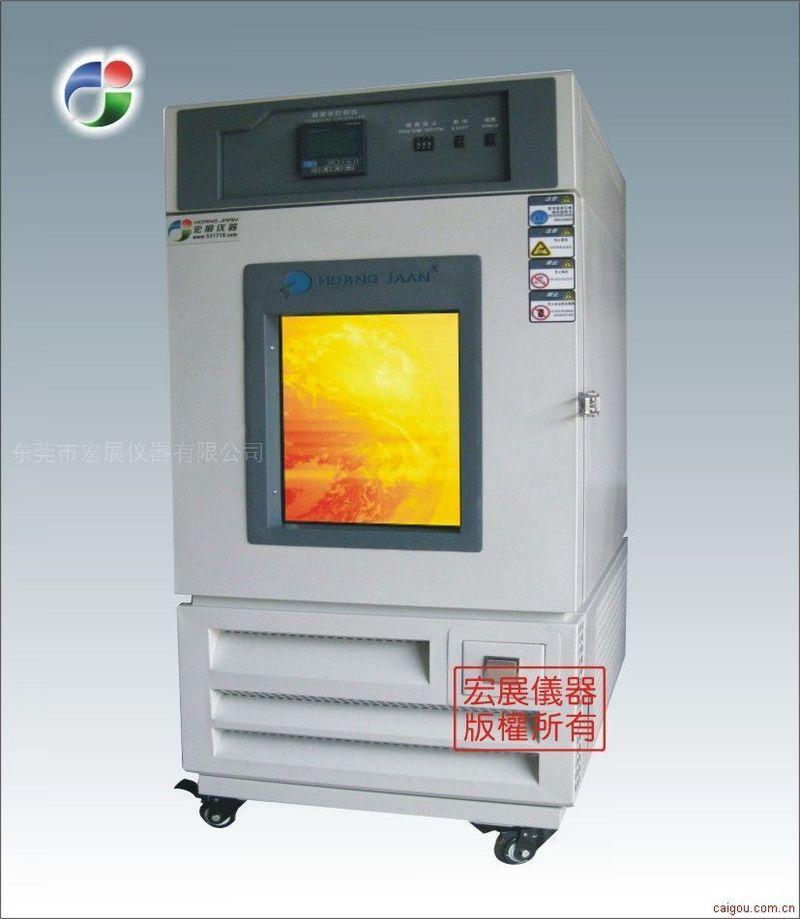 ER-35MHP-W,步入式恒温恒湿槽,恒温恒湿室仕様書(水冷式)