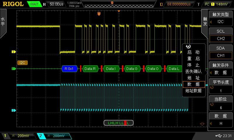 DS2000A系列数字示波器