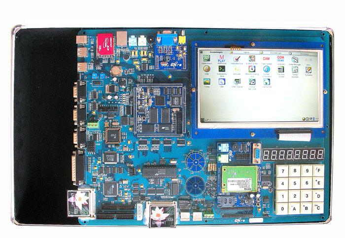 DICE-ARM2410B 嵌入式实验箱