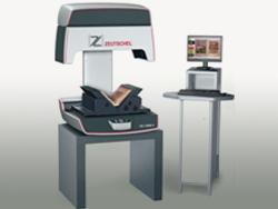 赛数书刊扫描仪是古籍文献保护的理想选择
